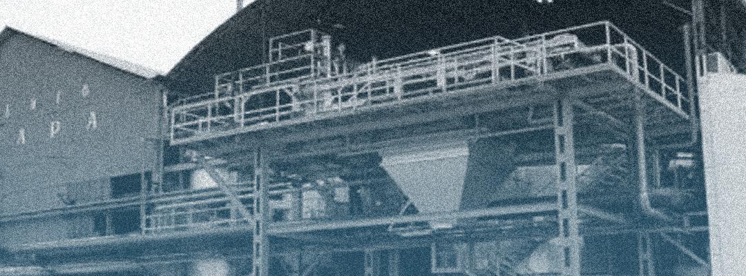 Ingenio Marapa migró hacia Rockwell PlantPAx